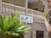 Togohaus Lomé - Eingangsschild